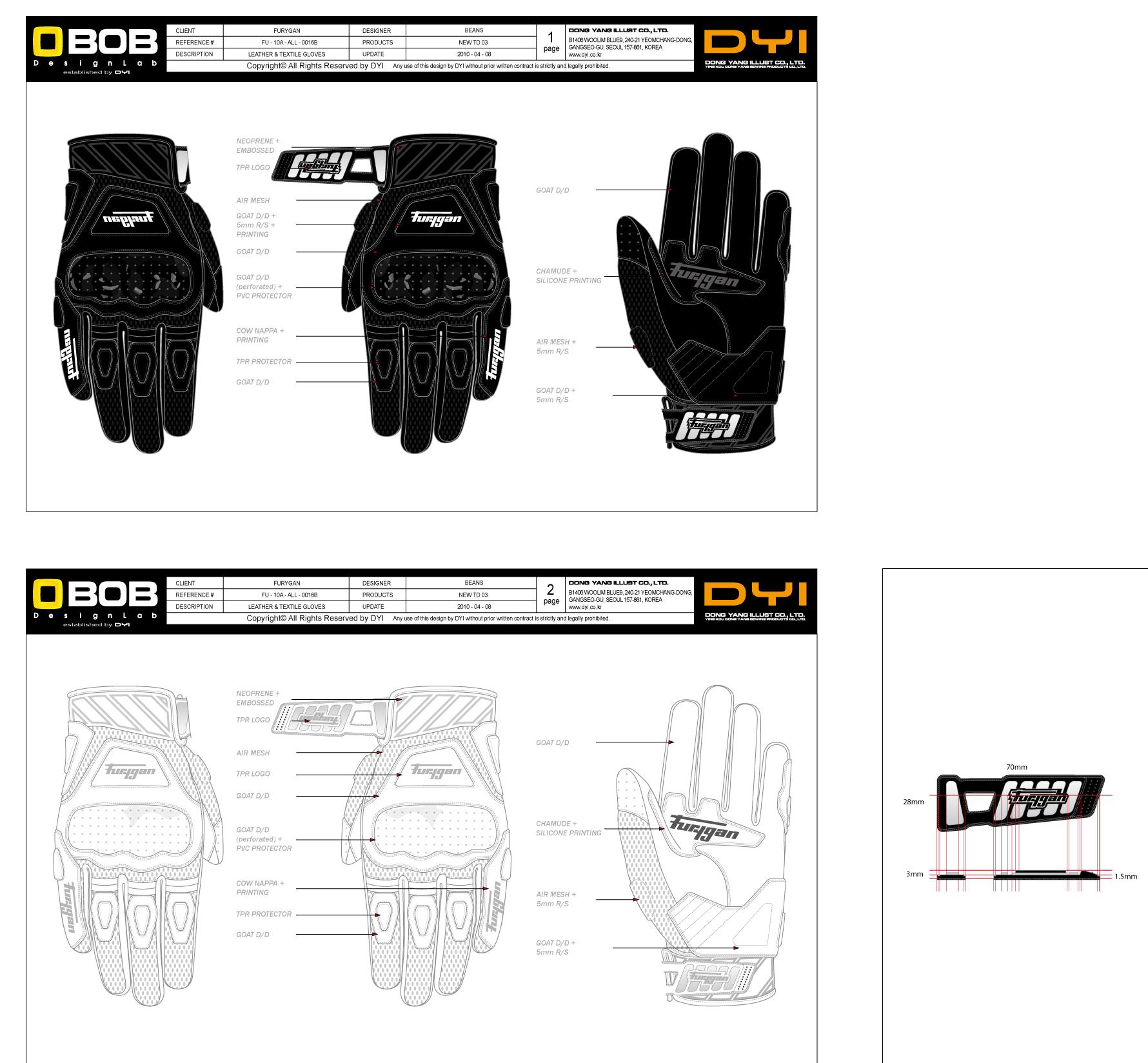 短款摩托车手套设计图