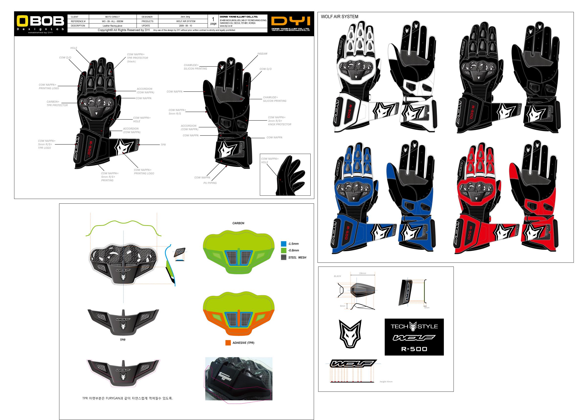 一款四个颜色长款摩托车手套