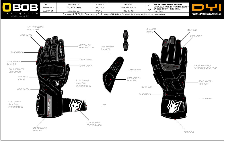 长款摩托车手套设计图