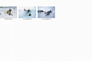 雪地摩托高清图