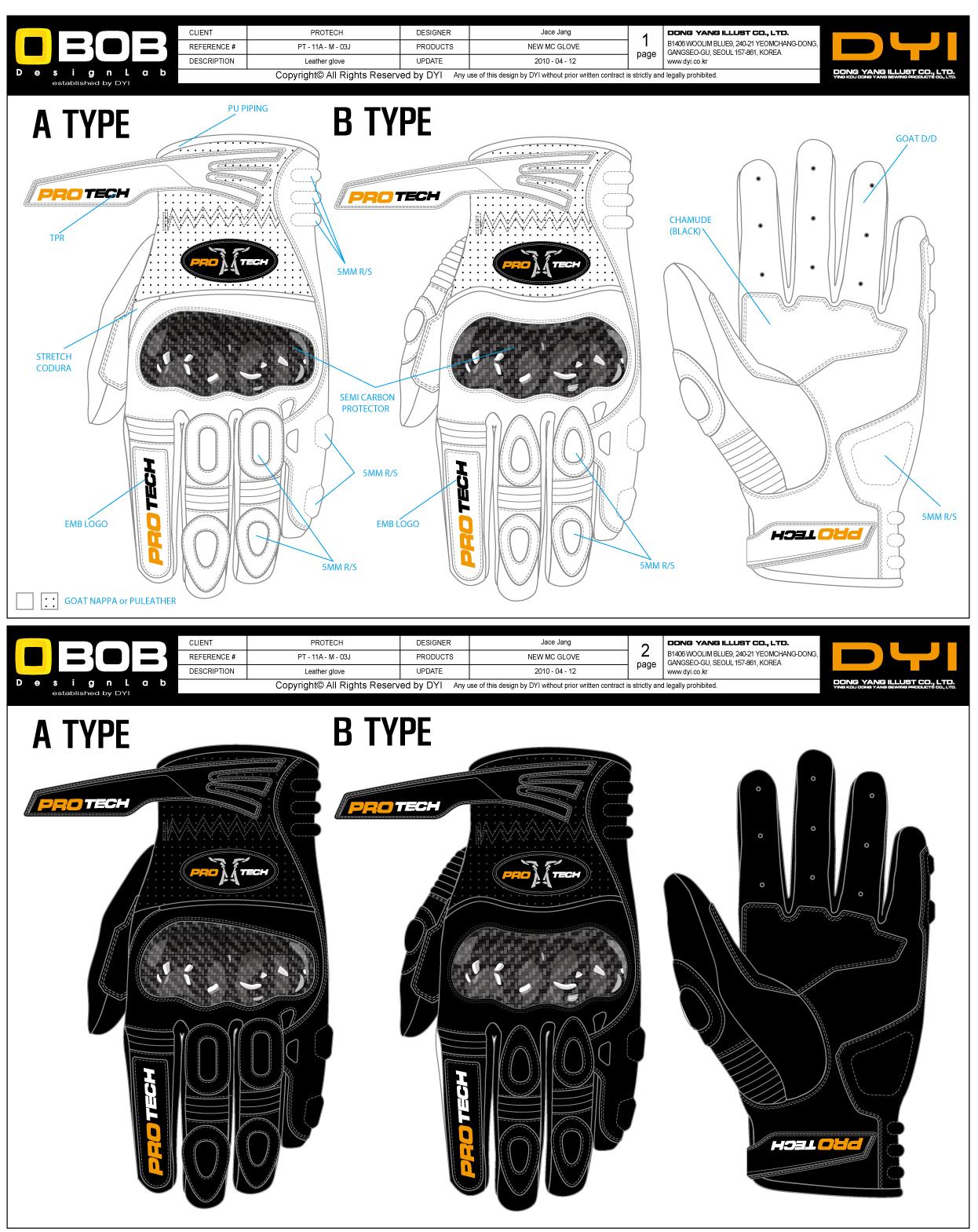 一个短款的摩托车手套