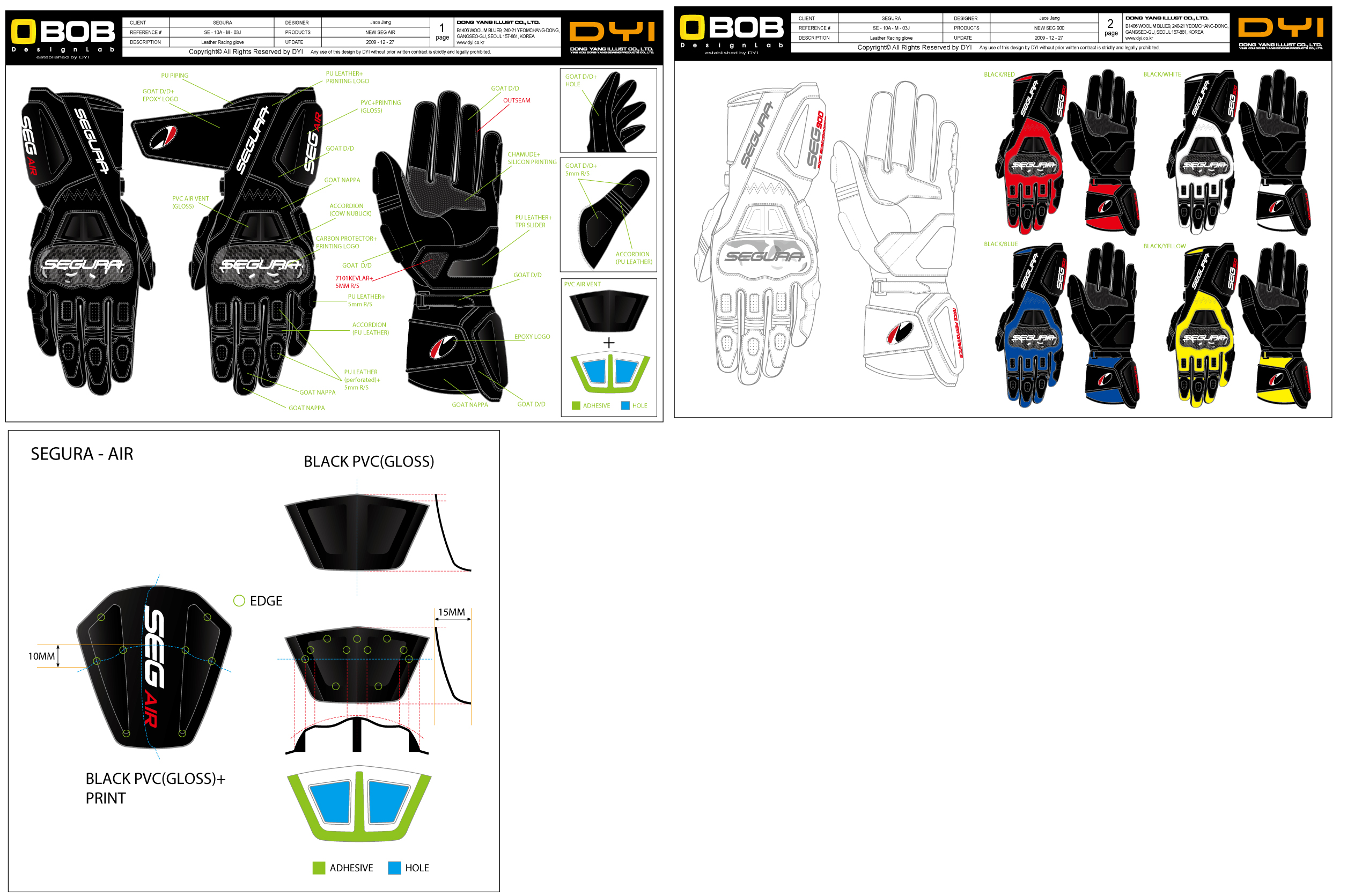 五个颜色一个长款摩托车手套