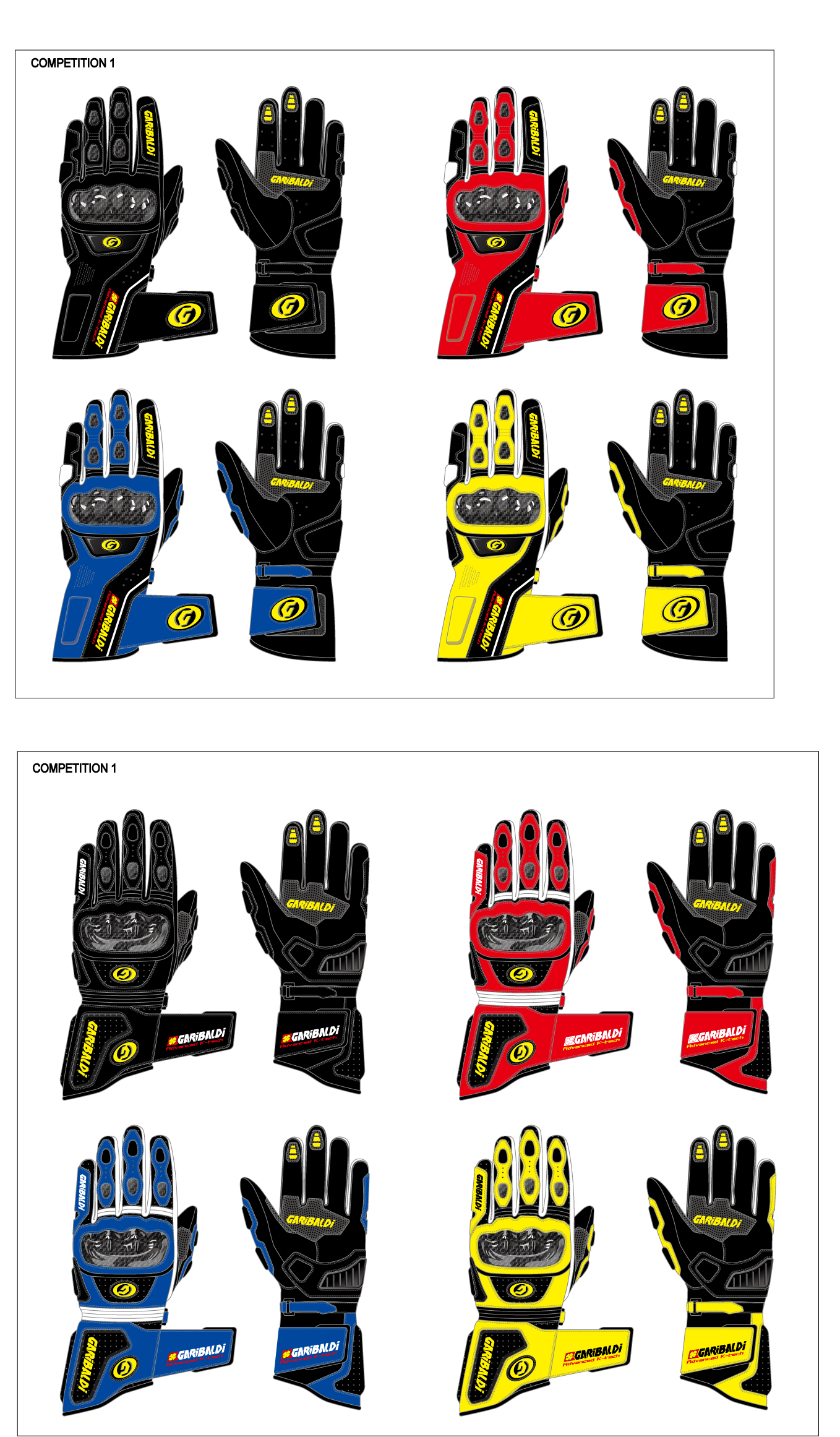 多个颜色两种长宽摩托车手套