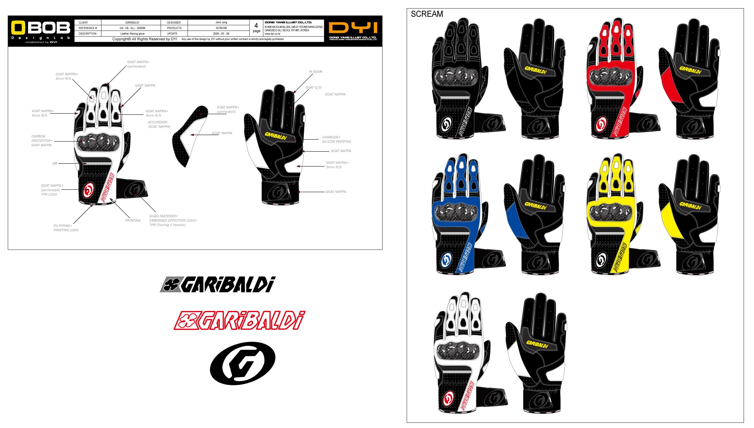 短款摩托车手套,五个颜色。