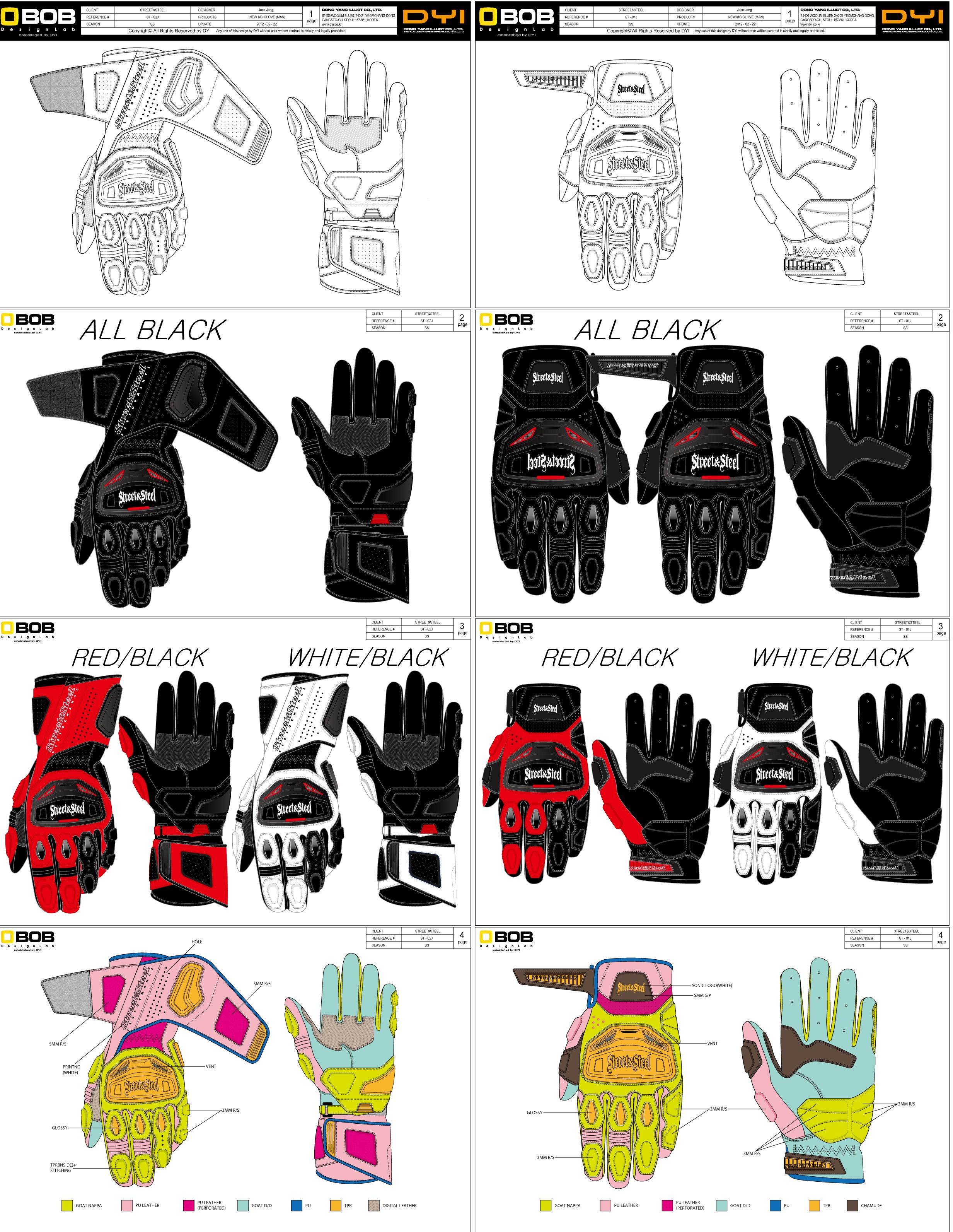 长短两系列摩托车手套