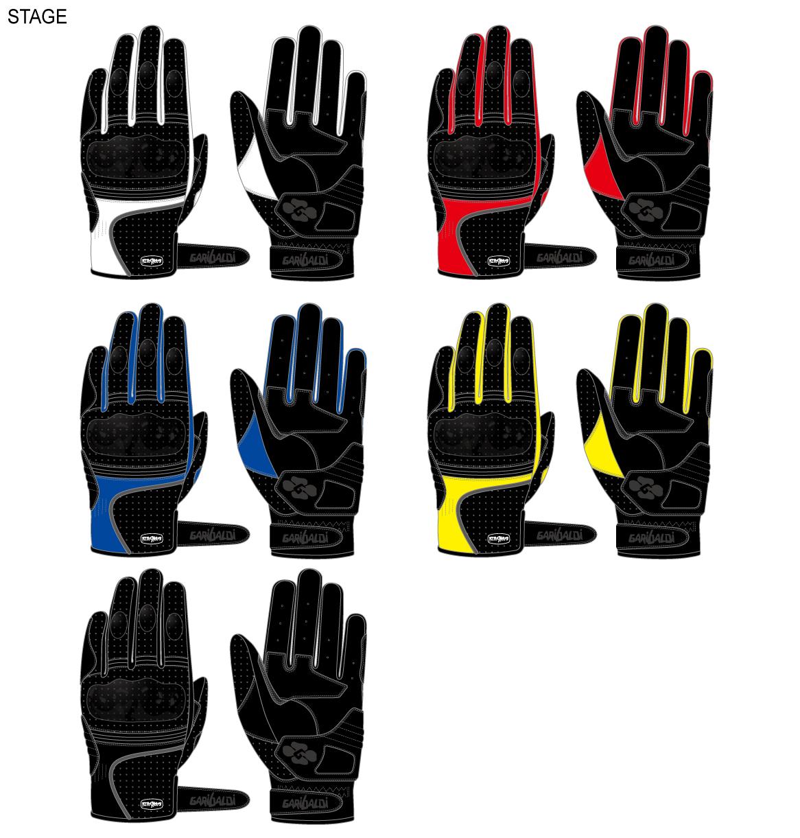 五个颜色,一个短款的摩托车手套